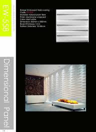 material design ideas design wall panel ideas design wall panel are an exciting range