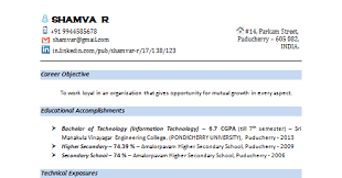Bds Fresher Resume Sample by B Tech Fresher Resume Sample Download
