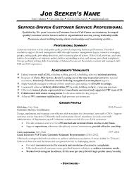 Great Resume Templates Free Resume Best Sample The Best Resume Examples For Customer Service