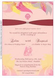 punjabi wedding card single page diy email wedding card template 11 abstract