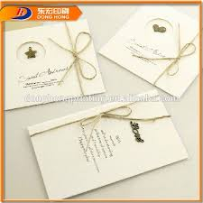 Wedding Invitation Wording Kerala Hindu Kerala Wedding Cards Wedding Dresses Dressesss