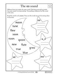 1st grade kindergarten reading worksheets vowel sound oo