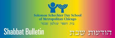 shabbat shalom and news from solomon schechter