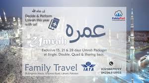 family travel umrah packages 2016 17 umrah lahore pakistan