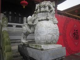 pixiu statue file statue of pixiu xixin chan temple jpg wikimedia commons