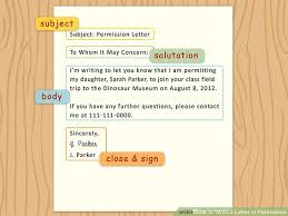 how to write a letter of permission with sample letters