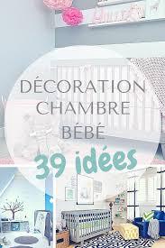 idees deco chambre décoration chambre bébé 39 idées tendances