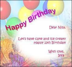 Birthday Card Sender Greeting Card Happy Birthday