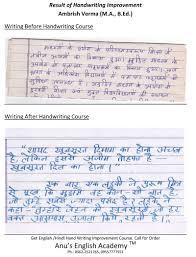 handwriting worksheets worksheets reviewrevitol free