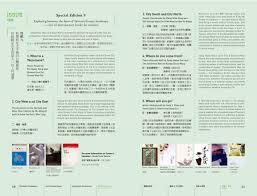 bureau poste li鑒e 時報悅讀 eye台北挑剔指南 第一本讓世界認識台北的中英文風格旅遊