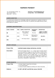 Resume Format Pdf For Eee Engineering Freshers by Sample Resume For Fresher Teacher Job Templates