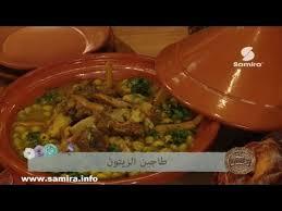 cuisine samira tv samira tv طاجين الزيتون خبز الكوشة الكعك cuisine samira
