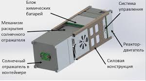 mayak u2013 soyuz u2013 73 satellites