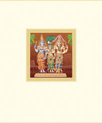 hindu invitation cards category hindu invitation cards