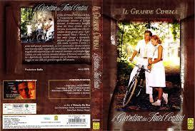 giardini dei finzi contini copertina dvd il giardino dei finzi contini cover dvd il giardino