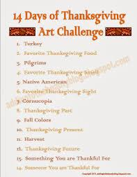 adding to the 14 days of thanksgiving challenge
