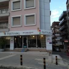 festival halı mef home dizayn home decor caher dudayev blv no
