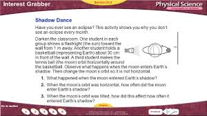 earth moon system section ppt download