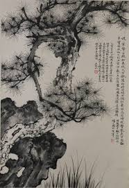cuisine ang駘ique pine tree painting signed wu hufan японское китайское