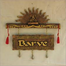 Designer Name Plates Suppliers Traders  Wholesalers - Name plate designs for home