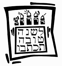 Rosh Hashana Coloring Pages Rosh Hashanah Colouring Pages