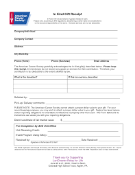 Sample Church Fundraising Letter by 6 Donation Form Templates Excel Pdf Formats Wedding Favor