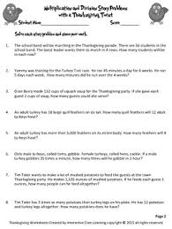 worksheets multiplication and division story problems