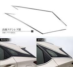 lexus rx200t jp deal flow rakuten global market parts rear window trim right