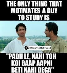 Hindi Meme Jokes - non veg insult jokes hindi