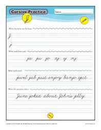 cursive j letter j worksheets for handwriting practice