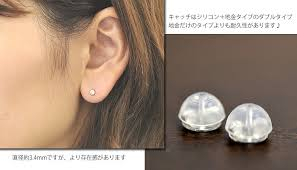 small diamond stud earrings february jewels rakuten global market diamond 0 20 ct