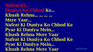 Ki by Nafrat Ki Duniya Ko Chhod Ke Karaoke Youtube