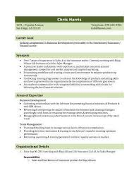 Formatting Education On Resume Biodata What It Is 7 Biodata Resume Templates
