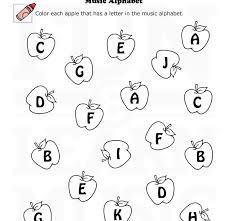 7 best music alphabet images on pinterest music worksheets
