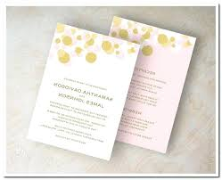 wedding invitations staples staples wedding invites staples wedding invitation kits staples