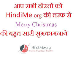 2015 merry christmas short sms wishes quotes messages