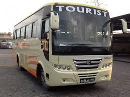 travel bus images Pokhara lumbini tourist bus ticket graceful adventure travel jpg