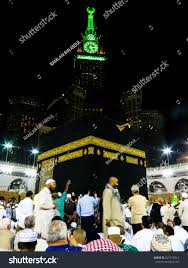 mecca saudi arabiamarch 2017 kabah abraj stock photo 625216514