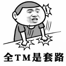 Meme In Chinese - lost in translation top chinese memes of 2016