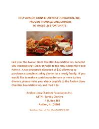 Thanksgiving Foundation Avalon Lions Charities To Provide Thanksgiving Dinners To Less