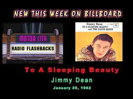 albuns of beauty 1962 jimmy dean to a sleeping beauty 1962 youtube