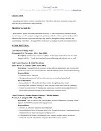 how to write interpersonal skills in resume cover letter skill examples for resume interpersonal skill cover letter cover letter template for skill resume examples server qualifications skills technical xskill examples for