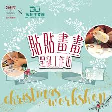 ma cuisine 100 fa輟ns tombow hk 日本蜻蜓牌 home