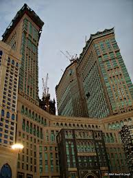 mecca rising a holy city in transition