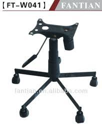pied fauteuil de bureau pied fauteuil bureau pied de fauteuil de