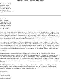 Leasing Consultant Sample Resume Leasing Agent Cover Letter Sample Apartment Leasing Agent Cover