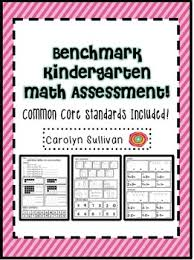 end of year math benchmark assessment common core standa