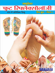Foot Reflexology Map Foot Reflexology Hindi
