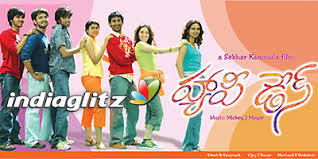 happy days review happy days telugu review story rating