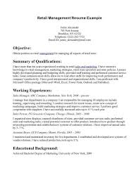 exle of objective in resume retail resume objective exles exles of resumes
